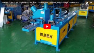 CNC Angle Steel Production Line